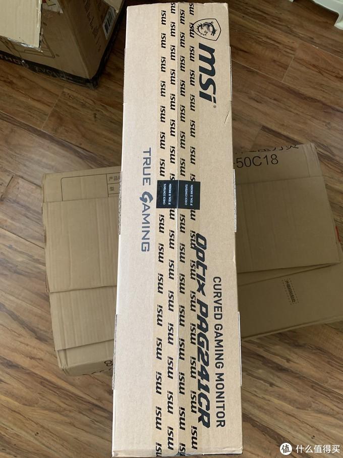微星PAG241CR曲面144Hz 24英寸显示器开箱