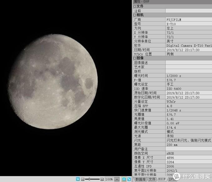 喜迎中秋之4台相机拍月亮效果对比:iphone 8 plus,realme X,富士XT10,尼康D810