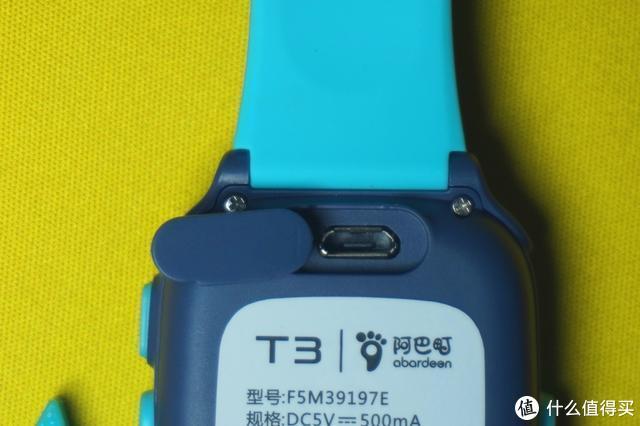 给孩子最快乐的安全 -阿巴町T3儿童智能手表评测