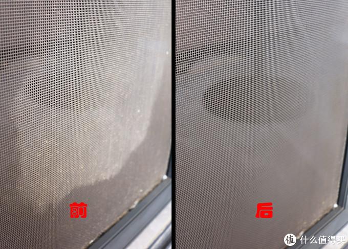 前后对比,效果非常明显,是尝试下来清洁纱网最快速高效的工具了。