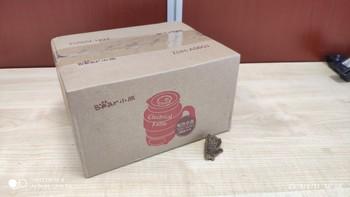 小熊 ZDH-A06G1 便携式折叠水壶外观展示(卡扣|电源线|刻度线)