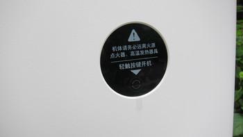 米家空气净化器3外观展示(显示屏|出风口|开关|滤芯|电源线)