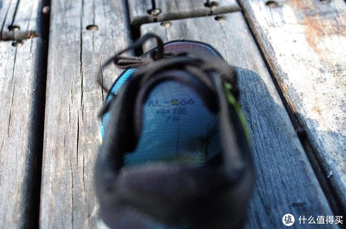 轻 快 灵——Altra king mt 2 轻量山地越野跑鞋