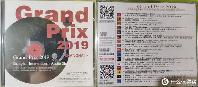 一个没有随身的小世界,GrandPrix 2019 上海国际音响展