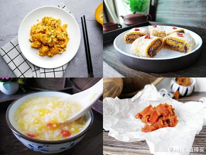 是菜又是主食,是点心还是零食,南瓜变化多