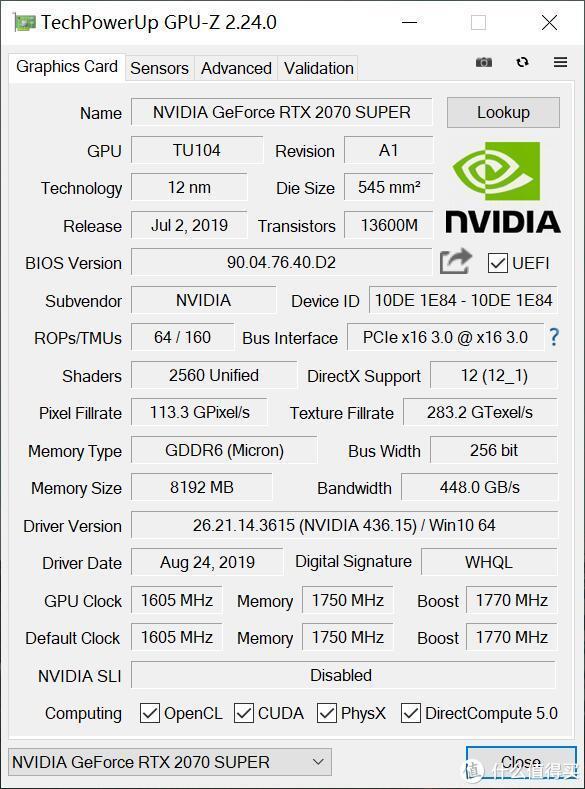 4K预算选什么显卡,铭瑄电竞系列iCarft 2070 super开箱体验