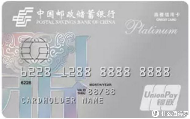 还在为便宜几毛钱熬夜排队?教你用信用卡优惠加油