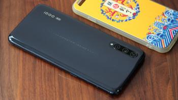 来得及在心中留住了你:vivo iQOO Pro 5G版 智能手机不完全体验报告