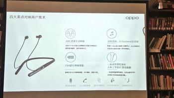 OPPO Enco Q1耳机使用总结(按键|佩戴|声音|续航|降噪)