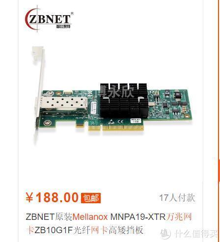 千元打造万兆NAS:DQ77KB主板+万兆网卡 制作黑群晖NAS 割PCIE见过吗?