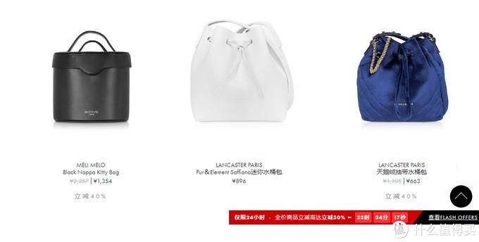 小众设计师品牌包,折后不到千元就能拿下