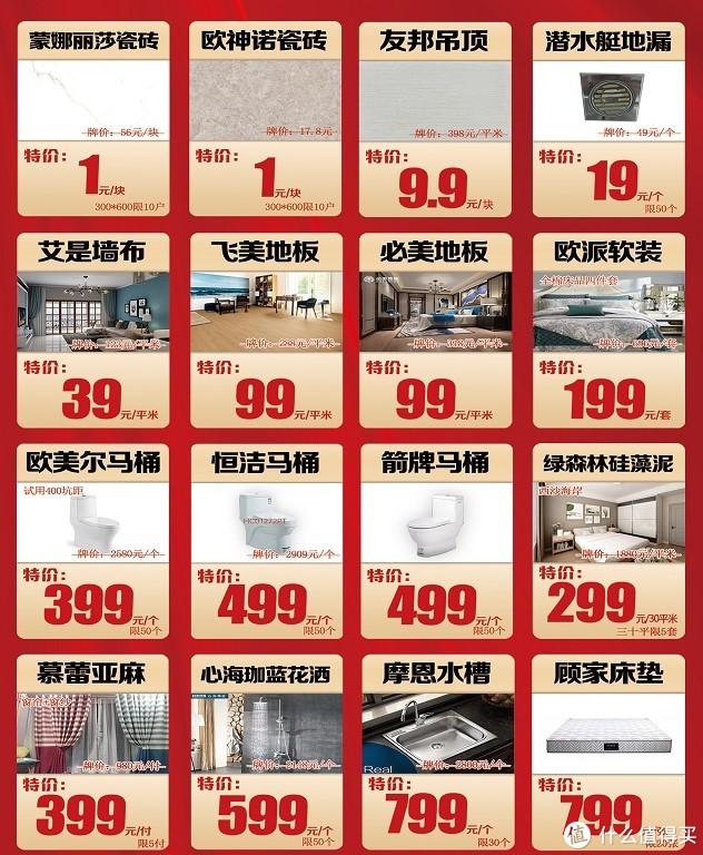 鱼和熊掌可兼得---小编告你如何用最低的价格装修一个高品质的家