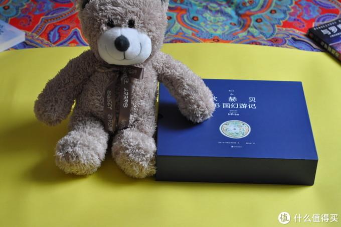 《欧赫贝26国幻游记》:带你一起体验法国国宝级儿童文学作品
