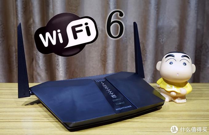 WiFi 6有多6?是飞跃还是套路?一文告诉你WiFi 6路由器值不值得买