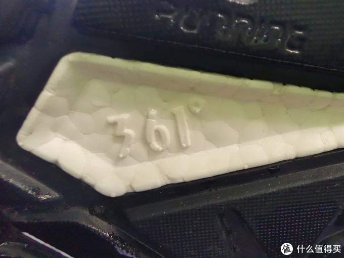 都在晒299的UB,我来换换口味,150四件的361度!