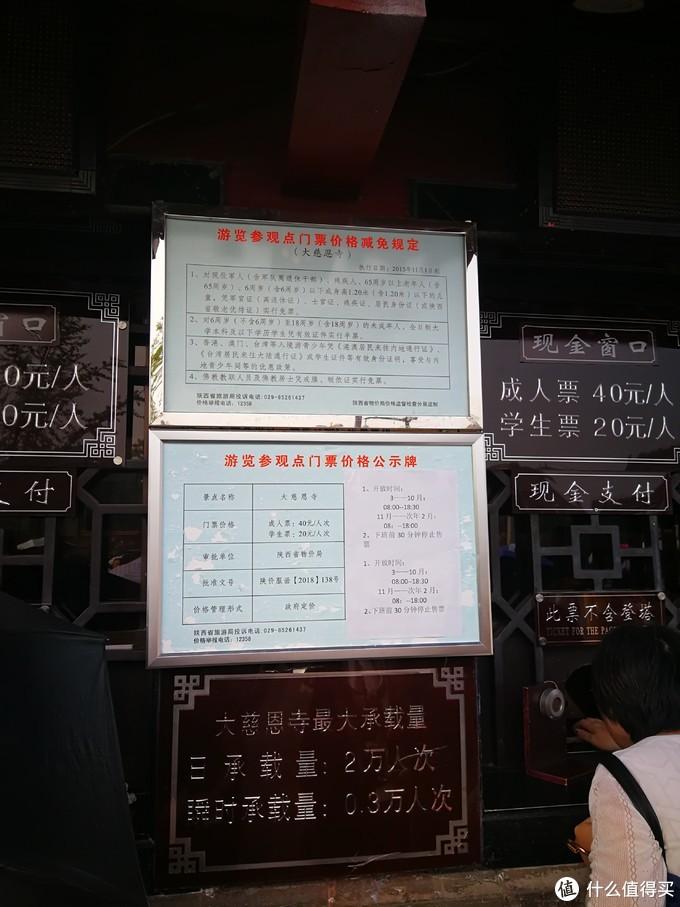 一次跟着火车走的出四川到甘肃之行(七)