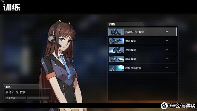 我的第一篇游戏评测 - HARDCORE MECHA 硬核机甲