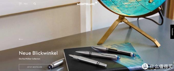 钢笔的价格漫谈,公价、代理价、区域价该怎么理解?