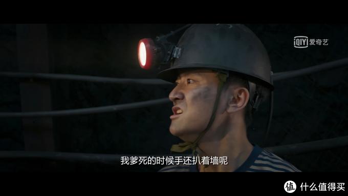 大风厂厂长化身矿区革委会主任,《大地震》中如何逃生?