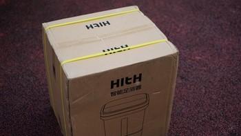 HITH智能无线足浴器外观展示(按摩盘|适配器|锂电池|排水管|轮子)