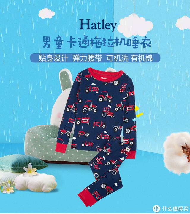 颜色鲜艳、大小材质都很好但我家是男宝呀--Hatley儿童内衣套装穿衣记