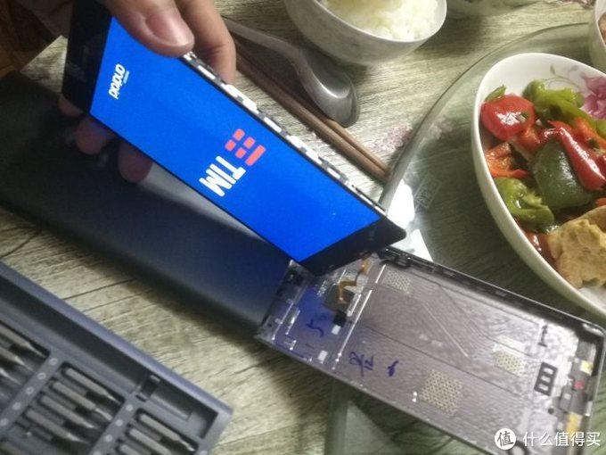 【图吧小白教程】手机换电池教程