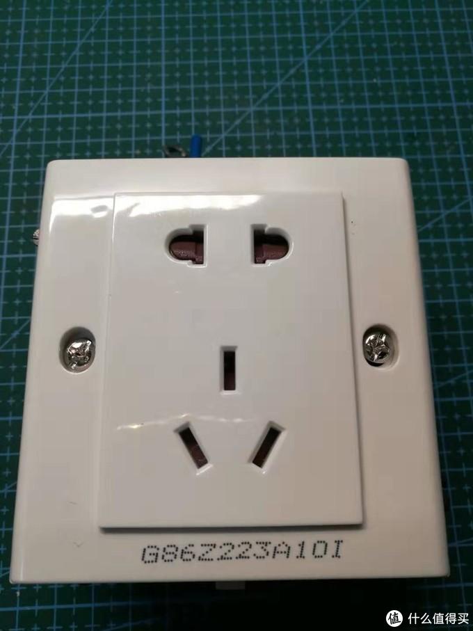 怎么安全的更换和安装插座