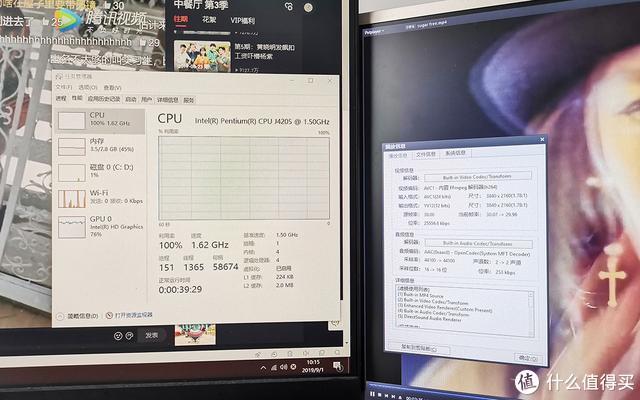 一千块买台主机,还有正版win10,让你的显示器秒变一体机:零刻EQ55开箱体验