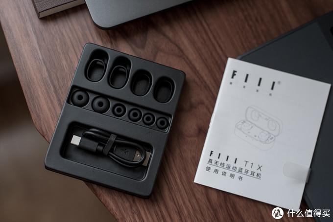 「体验」FIIL T1 X 真无线运动耳机:闪连秒同步,让左耳和右耳开始约会