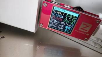绿联22.5W快充充电头使用总结(协议|功率|充电)