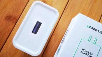 绿联22.5W快充充电头外观展示(外壳|接口|插头)