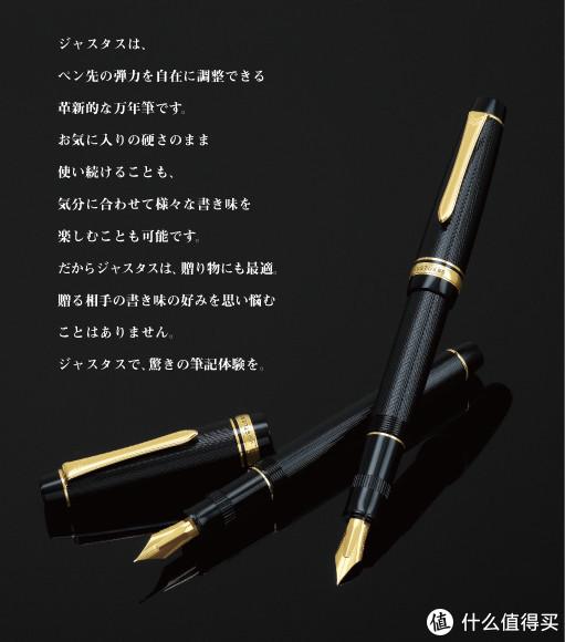 软硬自调的黑科技钢笔,百乐JUSTUS95分享简评