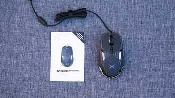 多彩 m628鼠标外观展示(顶盖|侧键)