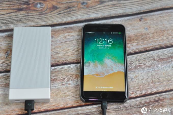 可能是史上最漂亮的充电宝:坚果DP200 10000毫安双向快充移动电源开箱