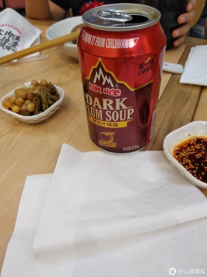 味道还中,只是价格不美的青岛合肥路永旺剪花娘子陕西风味餐厅探店小结