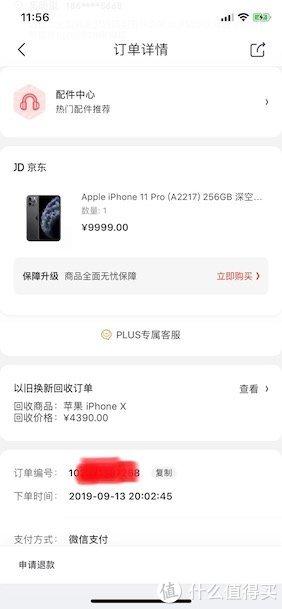 说iPhone 11Pro贵的都没把帐算清楚