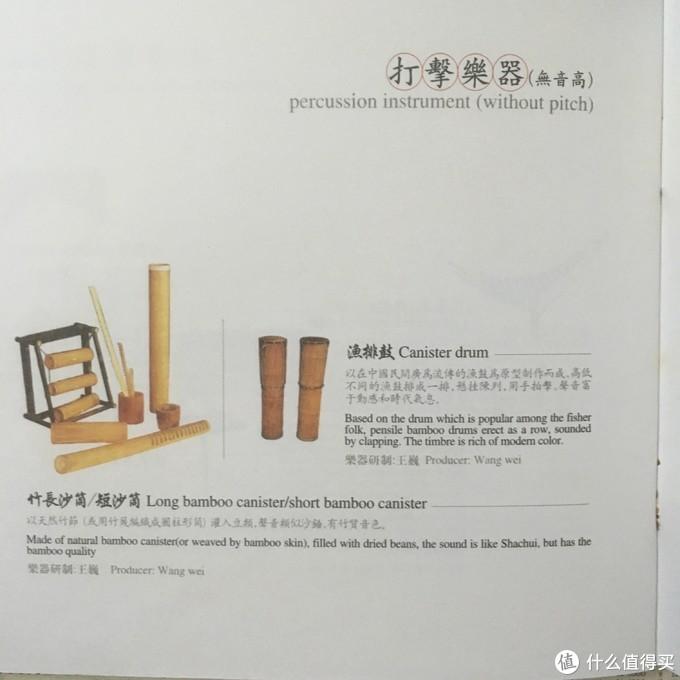 丝竹乱耳——《一竹》纯竹乐器专辑简赏