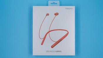 OPPO无线降噪耳机外观展示(外壳|腔体|按键|充电口|数据线)