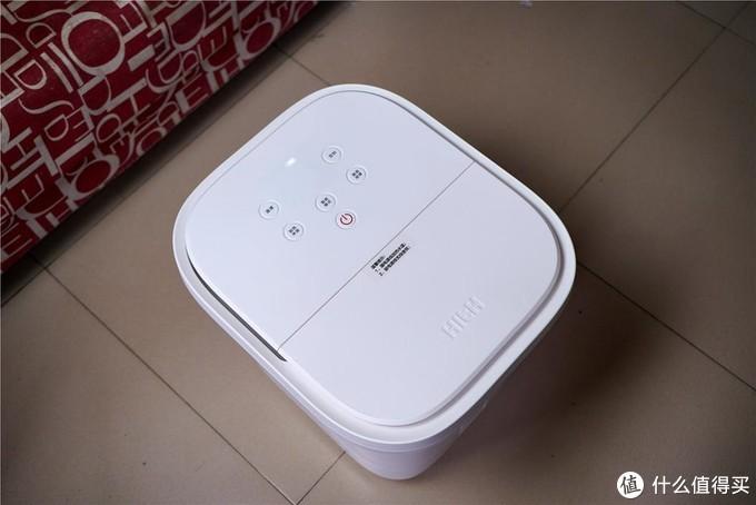 足浴,足底按摩在家就可以做--HITH智能无线足浴器Q2使用分享