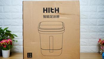 HITH智能无线足浴器Q2外观展示(主机|电源线|锂电池|按摩盘|排水管)