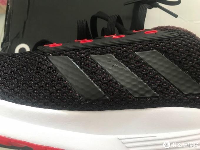 给老公买的鞋子(五):adidas运动鞋+足力健老人鞋