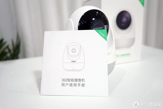 360智能摄像机云台变焦版:9倍变焦高清画质,安全再升级!