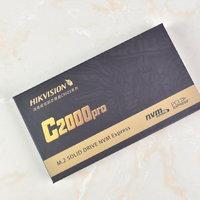 海康威视C2000 PRO 2TB版固态硬盘外观展示(散热垫|logo|螺丝刀)
