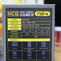 安钛克HCG750金牌全模组电源外观细节(包装|本体|接口|开孔)