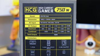 安钛克HCG750金牌全模组电源外观细节(包装 本体 接口 开孔)