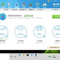 Lenovo C940笔记本电脑性能测评(SSD|屏幕|喇叭|容量)