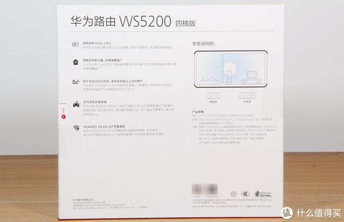 真千兆英雄!华为WS5200四核版千兆双频无线路由器