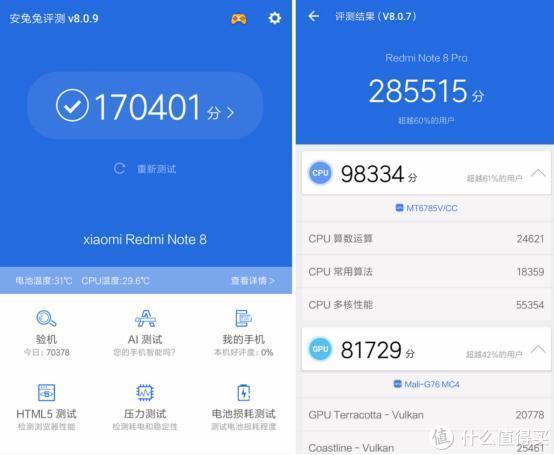 红米Note8/8 Pro真机上手对比,200元差价哪款更值得买?