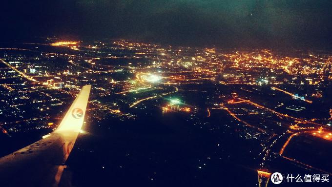 两个小时的时差真的是很明显的,起飞的时候还是大太阳,到了武汉就是霓虹闪耀了。