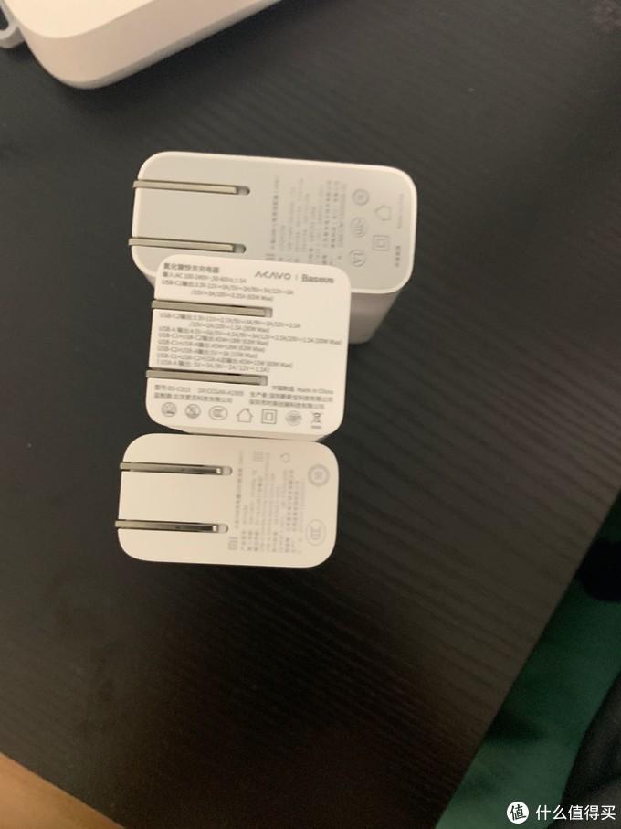 爱否开物 氮化镓65w充电器 开箱晒物 本站首晒 某本003既视感?